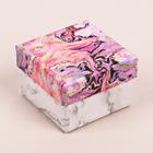 Коробочка подарочная Gifts, 5 х 5 х 4 см
