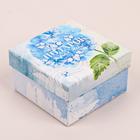Коробочка подарочная «Подарок для тебя», 9 х 9 х 6 см