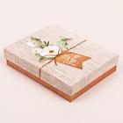 Коробочка подарочная «Тебе на радость», 10,5 х 14 х 3,5 см