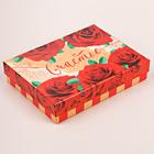 Коробочка подарочная «Счастье», 10,5 х 14 х 3,5 см