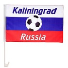 Russia flag with soccer ball, 30x45 cm, Kaliningrad, stock for machines of 45 cm, polyester