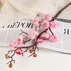 """Цветы искусственные """"Ветка сакуры"""" 3*60 см, розовый"""