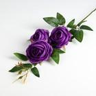 """Цветок искусственные """"Роза"""" три бутона, 9*80 см, фиолетовая"""