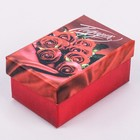 Коробочка подарочная «Подарок», 5 х 8 х 4,5 см