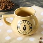 """Чашка """"Кофе"""" бежевая, глазурь, чёрная деколь, 0,3 л, микс"""
