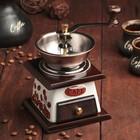 "Coffee grinder with handle 12h11,5x16 cm ""Coffee beans"", dark wood"