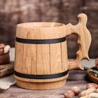 """Кружка пивная деревянная """"Вайсбир"""", 0,5 л"""