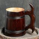 """Кружка пивная деревянная """"Мюнкер"""", темная, 0,3 л"""