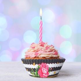 Тарталетки бумажные «С Днём Рождения», для кексов, капкейков, 24 шт.