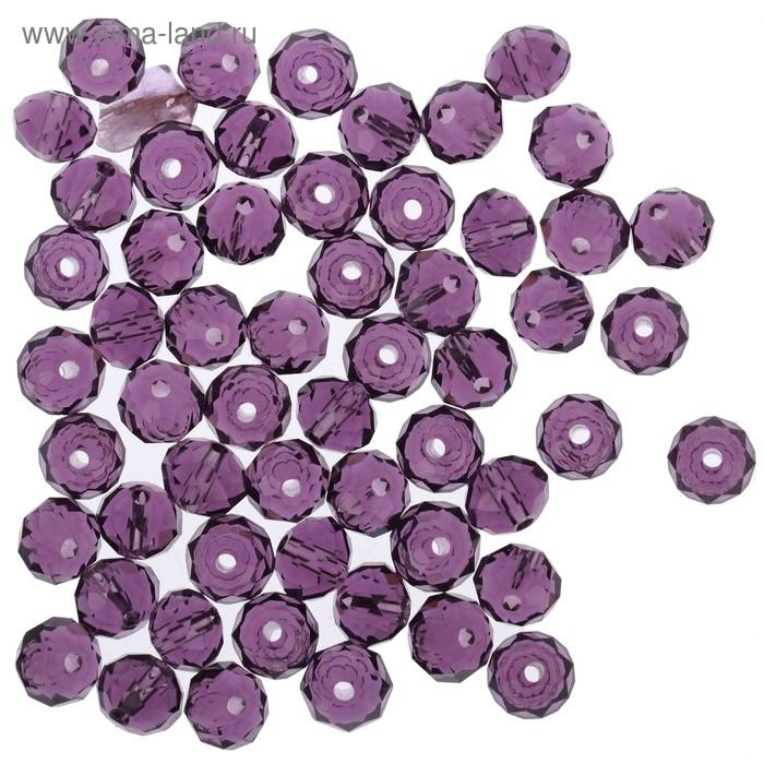 "Набор бусин из натур. камня ""Циркон"" фиолетовый, 0,8 см, 20 гр (LH000200)"