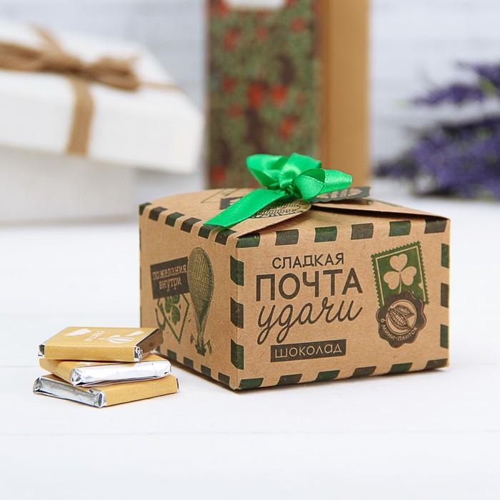 Шоколад в коробке «Почта удачи», 6 шт, 30 г