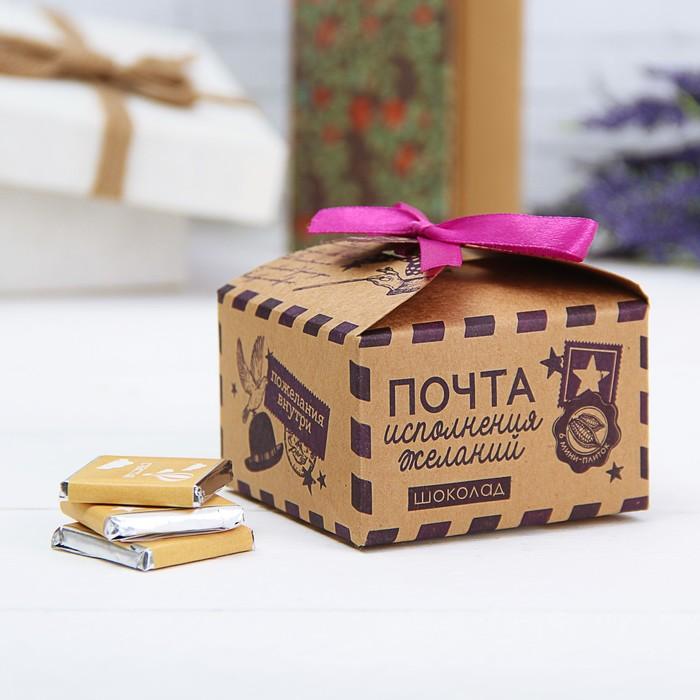 Шоколад в коробке «Почта исполнения желаний», 6 шт, 30 г