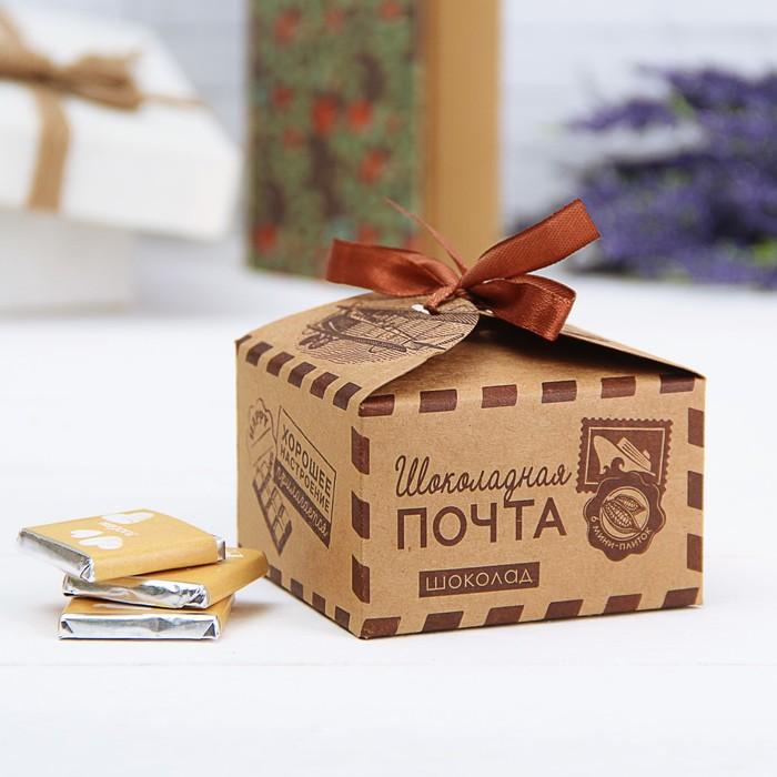Шоколад в коробке «Шоколадная почта», 6 шт, 30 г