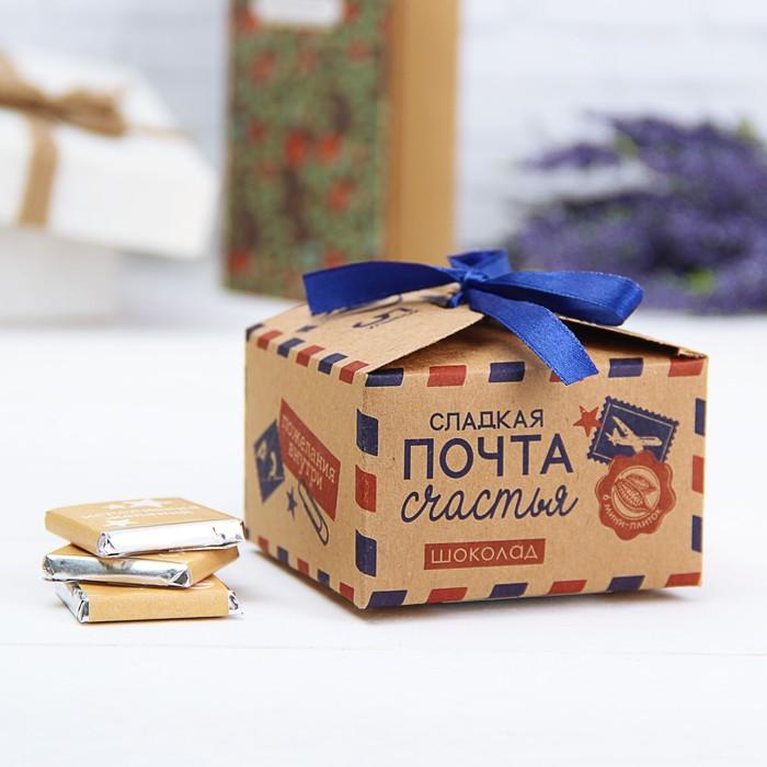Шоколад в коробке «Почта счастья», 6 шт, 30 г