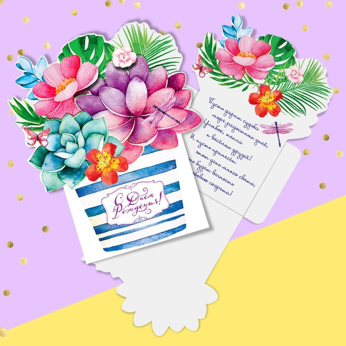 Открытки, открытки конверты оптом спб