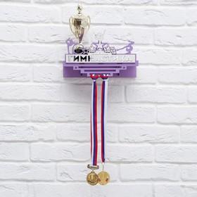 """Медальница с полкой """"Гимнастика"""""""