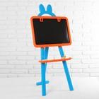 """Мольберт с двусторонней доской для рисования """"Зайка"""", синий"""