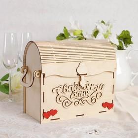 """Коробка для денег """"Свадебный банк"""", фанера, 25х20х15 см"""