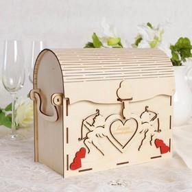 """Коробка для денег """"Казна молодожёнов"""", фанера, 25х20х15 см"""
