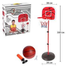 "Basketball set ""free throw"", outdoor, ball"