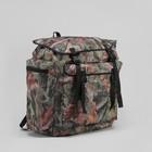 Рюкзак туристический, 70 л, отдел на шнурке, 7 наружных карманов, цвет разноцветный