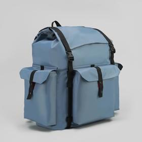 Рюкзак туристический, 78 л, отдел на шнурке, 3 наружных кармана, цвет серый