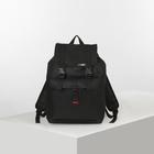 """Рюкзак туристический """"УНИВЕР"""", 55 л, отдел на шнурке, 3 наружных кармана, цвет чёрный"""