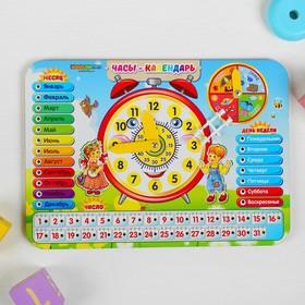 Календарь обучающий «Часы», из дерева в наличии