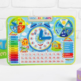 Календарь обучающий «Детский», с часами, из дерева