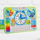 Календарь обучающий «Детский», с часами, из дерева в наличии - фото 101365114