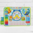 Календарь обучающий «Детский», с часами, из дерева в наличии - фото 101365116