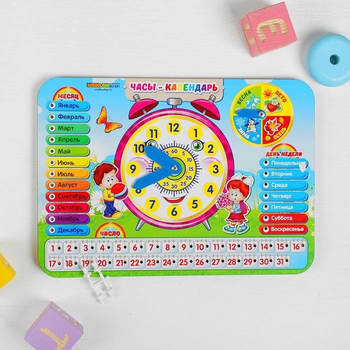 Календарь обучающий «Весёлые часы», из дерева - фото 105592263