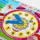 Календарь обучающий «Весёлые часы», из дерева - фото 105592264