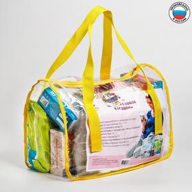 Набор «Возьми с собой в роддом» № 2, в сумке ПВХ