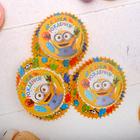 """Набор для выпекания кексов """"С днем рождения"""" Миньон с шариками, Гадкий Я (набор 24 фор.)"""