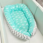 """Гнёздышко для малыша """"Короны мятные"""", размер 55х95 см, бязь"""