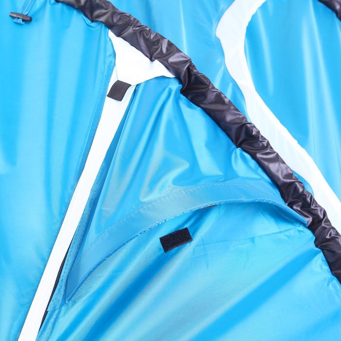 Палатка туристическая SIBERIA, 335 х 135 х 110 см, 2-х местная, цвет синий-айвори - фото 36217
