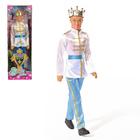 Кукла «Кевин - принц», 30 см