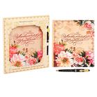 """Подарочный набор """"Любимому учителю!"""": фотокнига 18,5 х 21 см, 12 листов и ручка"""