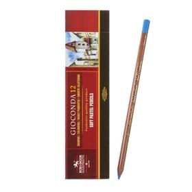 Пастель сухая в карандаше Koh-I-Noor GIOCONDA 8820/48 Soft Pastel, синий кобальт