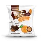 """Снэки фруктовые """"Живые фрукты"""" глазированные шоколадом мандариновые, 35 гр."""