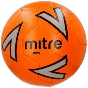 Мяч футбольный MITRE IMPEL, размер 5, 30 панелей