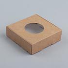 Коробка для печенья, с окном, крафт, 10 х 10 х 3 см - фото 308035411