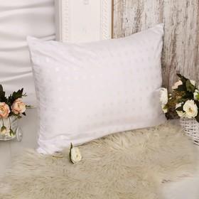 Decorative bed 50x70 cm with zipper Checker
