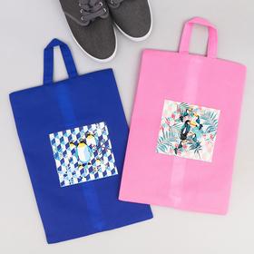 """A set of bags for shoes with handle """"Parrot. Penguins"""", 2 PCs., 35 x 25.5 cm"""
