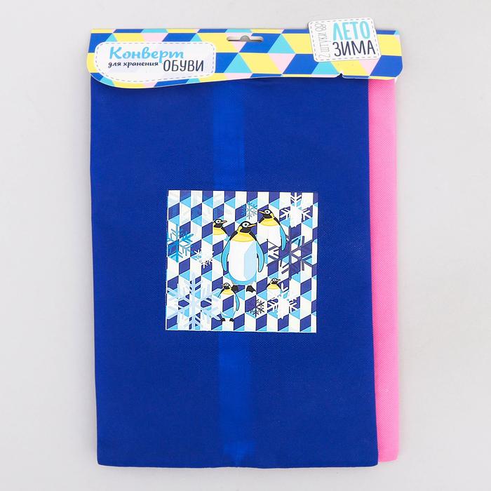 """Набор мешков для обуви с ручкой """"Попугай. Пингвины"""", 2 шт., 35 х 25,5 см - фото 540682328"""