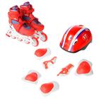 Набор Ролики раздвижные + Защита, колеса PVC 64 мм, пластиковая рама, red/white р.34-37