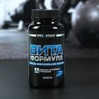 Комплекс витаминов и минералов IRONMAN, 60 капсул