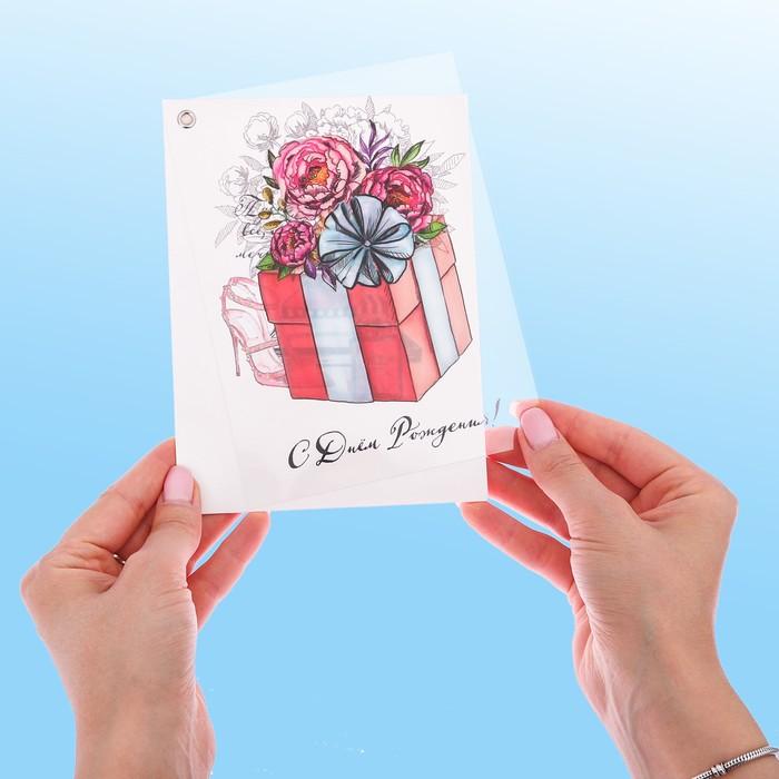 своими как дарят открытки с конвертами этом изготовление