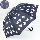 Зонт полуавтоматический «Бабочки», проявляющийся рисунок, 8 спиц, R = 51 см, цвет синий